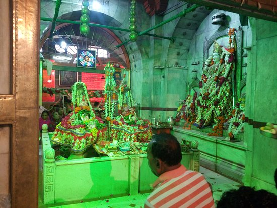 Achalnath Mahadev Mandir